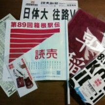 箱根駅伝2013