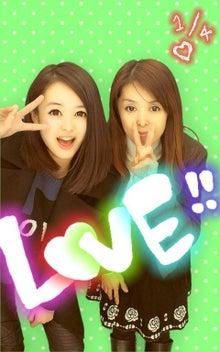 清野菜名オフィシャルブログ「NANA★Blog」Powered by Ameba-image_0007.jpg