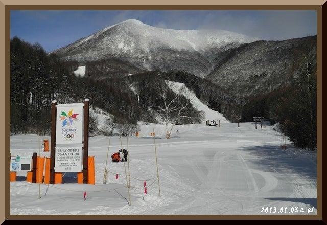 ロフトで綴る山と山スキー-0105_0917