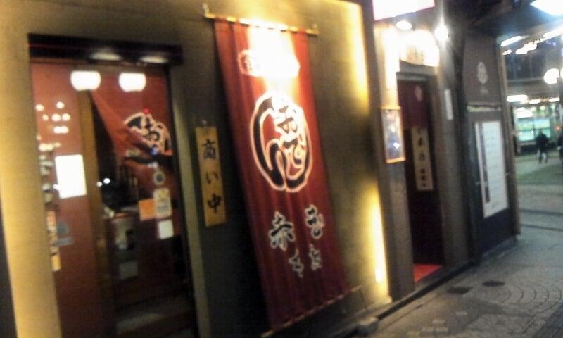 *ゆるもしゃin京都*