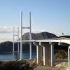 長崎巡り ~女神大橋と神ノ島教会~の画像