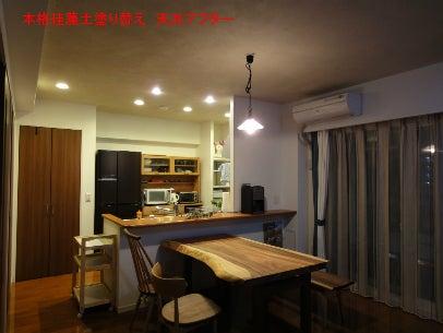 カフェの様に落ち着く・癒される部屋にリフォームして暮らす♪珪藻土・漆喰で 塗り壁施工。-マンション・本格珪藻土6