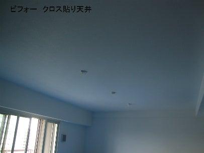 カフェの様に落ち着く・癒される部屋にリフォームして暮らす♪珪藻土・漆喰で 塗り壁施工。-マンション・本格珪藻土4