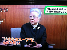 NPO法人☆元気っ子プロジェクト 副代表の個人ブログ