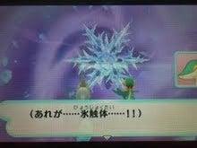 ポケダン:マグナゲートと∞迷宮...