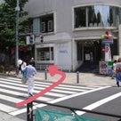 """原宿☆""""coup-de-vent ♪"""" クードヴァン 美容室の竹下通りの裏道道案内の記事より"""