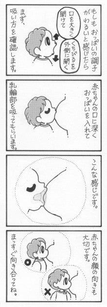 乳腺炎のなりかけ「うつ乳」の症状と対処 ...