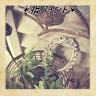 ++@みかっちのリルハピ!++