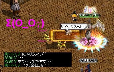 【Rが来たりて笛を吹く】-j-5