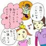 ピーちゃん後編(10…