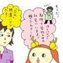 ピーちゃん後編(9)