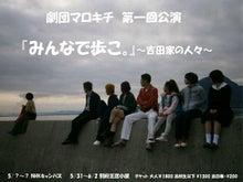 江藤純の遅咲きブログ-2013010910130000.jpg