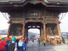 浄土宗災害復興福島事務所のブログ-20121226ふくスマ善光寺仁王門①