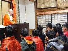 浄土宗災害復興福島事務所のブログ-20121226ふくスマ大本願①