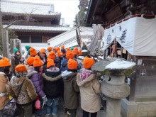 浄土宗災害復興福島事務所のブログ-20121226ふくスマ善光寺目