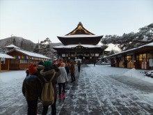 浄土宗災害復興福島事務所のブログ-20121227ふくスマ善光寺お朝事へ