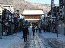浄土宗災害復興福島事務所のブログ-20121227ふくスマ善光寺参道雪景色