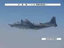 $日本人の進路-尖閣防衛01