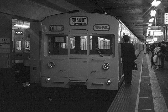 国鉄形電車の思い出】Part58 良くも悪くも規格外だった301系 | はや ...