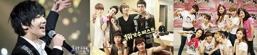 BEAST/SNSD/Super Junior ペン・ファンブログ