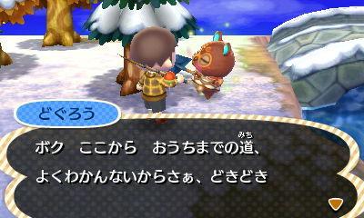 ぶつ森-0108-07