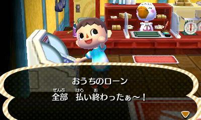 ぶつ森-0109-04