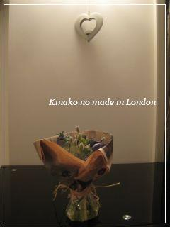 KinakoのMade in London...