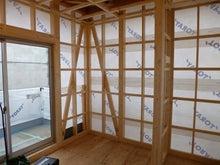 (有)大松建設のブログ