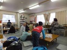 浄土宗災害復興福島事務所のブログ-20130109高久第1①