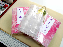 $神奈川県鎌倉市のビーズアクセサリー教室 ☆ray styleブログ-お年玉