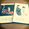 日本女性らしく艶やかにの画像