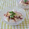 もうすぐ雑穀本が発売なので、雑穀レシピ!『赤かぶと雑穀の塩糀マリネ』の画像