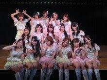 倉持明日香 オフィシャルブログ powered by Ameba-20130110_174607.jpg