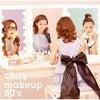 本日、chay カヴァーアルバム「makeup 80's」リリース☆の画像