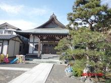 鎌倉 寺社仏閣めぐり 第5回目 | ...
