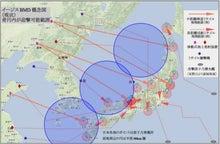 $日本人の進路-日本の防衛201