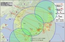 $日本人の進路-日本の防衛202