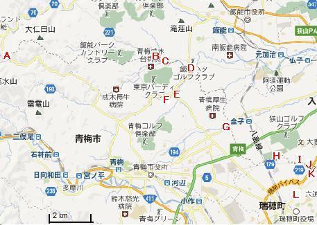 東京都道・埼玉県道53号青梅秩父線