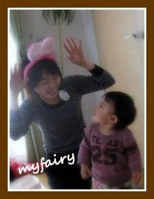 $明石市 ベビーマッサージ・ファーストサイン my  fairy