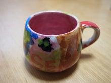 ウチのアイルトンさん-アイルトンさんのマグカップ