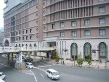 建設業ISOお助けブログ-阪急