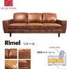 ヴィンテージレザーソファ【RIMEL リメール】 3Pの画像
