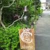ハンドメイドアクセサリーと雑貨のお店 clarte★岐阜市 の画像