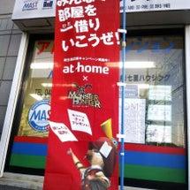 at home × …