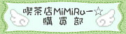 1/15(火)12時OPEN!