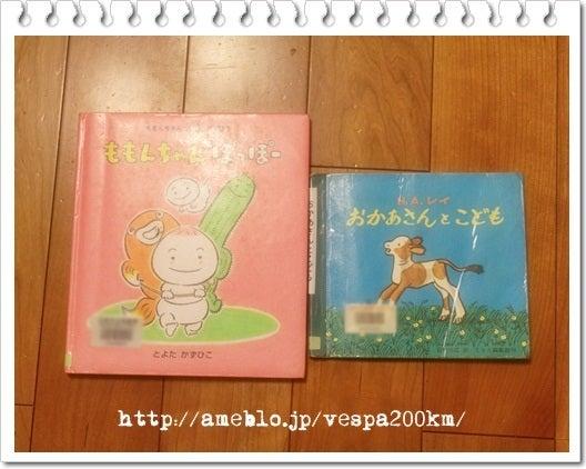 BIG★UP [suzuの育児写真ブログ]