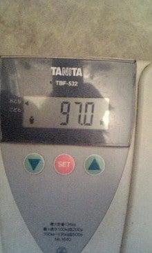 wellthebisonの体重測定して毎日さらすwellthebisonのあれ。-130111_084309.jpg
