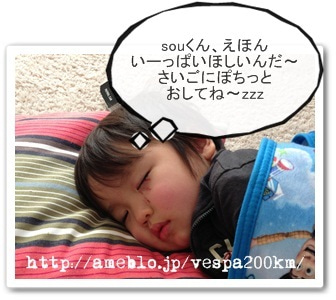 BIG★UP [suzuの育児写真ブログ