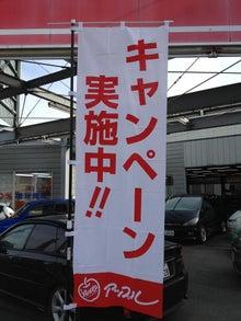 もうすぐ100年。これから100年。長野県の中古車・バイクのお店