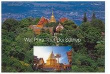 CMランナーツアー's  スタッフブログ-チェンマイの一休さんのお寺ドイステープ寺院